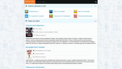 What Kinosimka.net website looked like in 2018 (2 years ago)