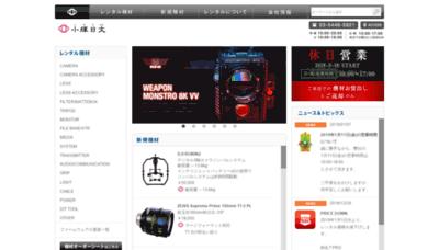 What Koki123.jp website looked like in 2019 (2 years ago)