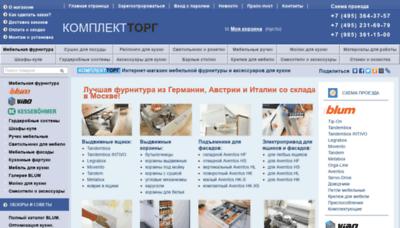 What Komplekttorg.ru website looked like in 2019 (2 years ago)