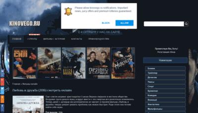 What Kinovego.ru website looked like in 2019 (1 year ago)
