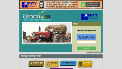 What Kisaan.net website looked like in 2020 (1 year ago)