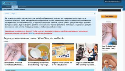 What Kaketosdelano.ml website looked like in 2020 (1 year ago)