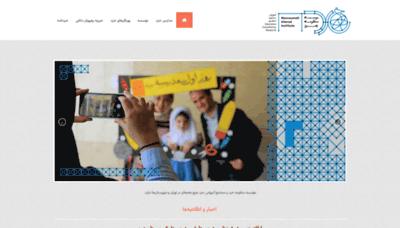 What Kheradedu.ir website looked like in 2020 (1 year ago)