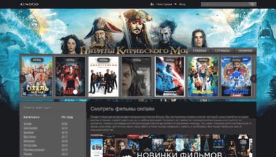 What Kinogo-net.org website looked like in 2020 (1 year ago)