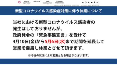 What Koki123.jp website looked like in 2020 (1 year ago)