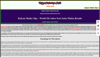 What Kalyanmatkatipss.mobi website looked like in 2020 (This year)