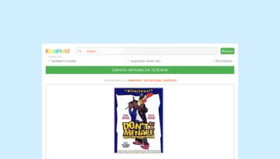 What Kinomobi.net website looked like in 2020 (This year)