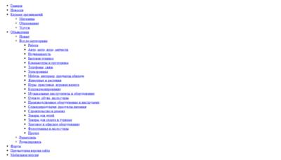 What Kbereg.info website looks like in 2021