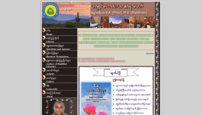 What Kelasa.org website looks like in 2021