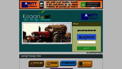 What Kisaan.net website looks like in 2021