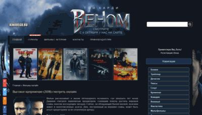 What Kinovego.ru website looks like in 2021