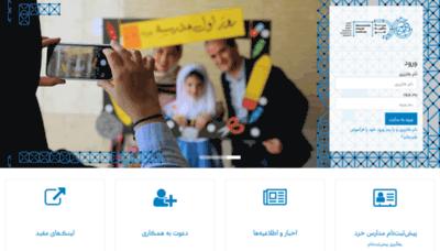 What Kheradedu.ir website looks like in 2021