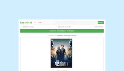 What Kinomobi.net website looks like in 2021
