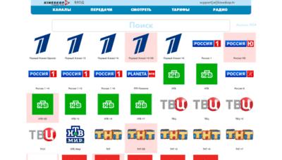 What Kineskop.tv website looks like in 2021