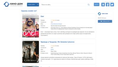 What Kino-dom.org website looks like in 2021
