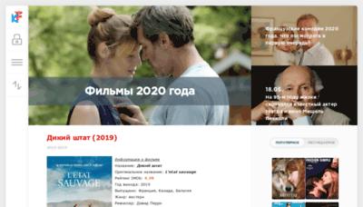 What Kino-france.net website looks like in 2021