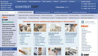 What Komplekttorg.ru website looks like in 2021
