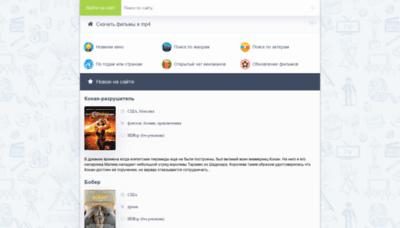 What Kinosimka.net website looks like in 2021