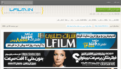 What Lfilm25.in website looked like in 2012 (8 years ago)