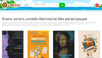 What Libking.ru website looked like in 2018 (3 years ago)