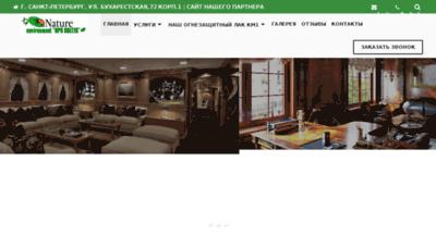 What Lak-km1.ru website looked like in 2018 (3 years ago)
