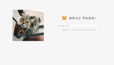 What Lunwen.im website looked like in 2018 (2 years ago)