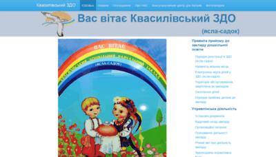 What Leleka.rv.ua website looked like in 2019 (2 years ago)
