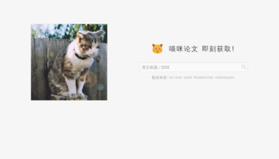 What Lunwen.im website looked like in 2019 (2 years ago)