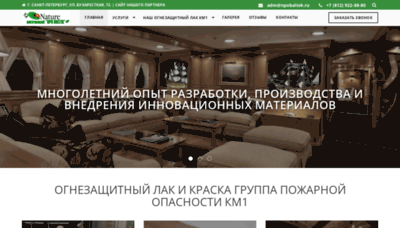 What Lak-km1.ru website looked like in 2020 (1 year ago)