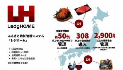 What Ledghome.jp website looks like in 2021