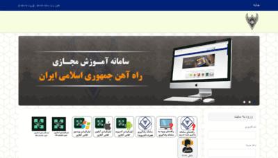 What Lms.rai.ir website looks like in 2021