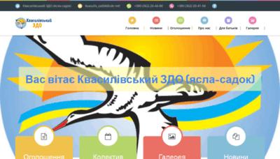 What Leleka.rv.ua website looks like in 2021