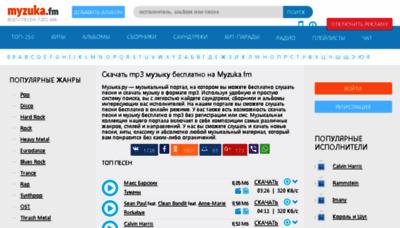 What Myzuka.ru website looked like in 2017 (4 years ago)