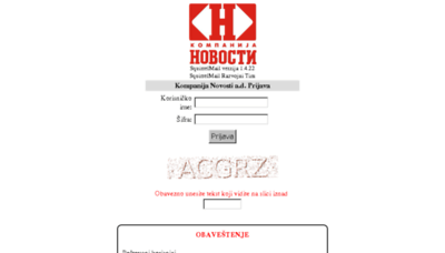 What Mail.novosti.rs website looked like in 2017 (4 years ago)