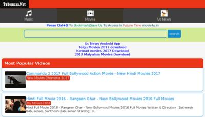 What Movie4u.in website looked like in 2017 (3 years ago)