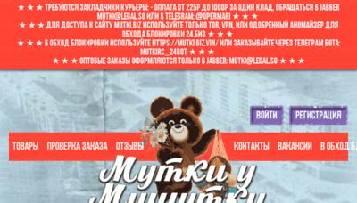What Mutki24.biz website looked like in 2017 (3 years ago)