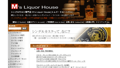 What Ms-liquorhouse.jp website looked like in 2018 (3 years ago)