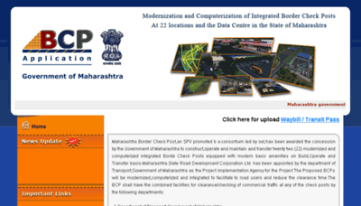 What Mahabcp.in website looked like in 2018 (3 years ago)