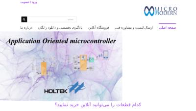 What Micromodern.ir website looked like in 2018 (3 years ago)