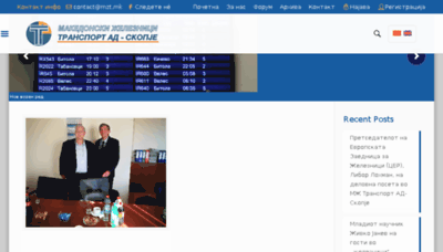 What Mzt.mk website looked like in 2018 (3 years ago)