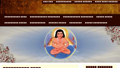 What Mokshmargdharm.org website looked like in 2018 (3 years ago)
