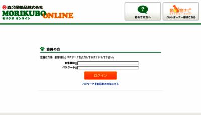 What Morikubo-online.ne.jp website looked like in 2018 (2 years ago)