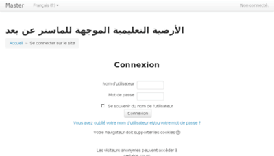 What Mastdist1.ufc.dz website looked like in 2018 (3 years ago)