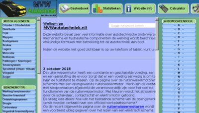 What Marcovw.nl website looked like in 2018 (2 years ago)