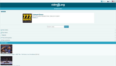 What Mobkino.org website looked like in 2018 (2 years ago)