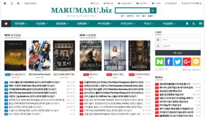 What Marumaru.biz website looked like in 2019 (2 years ago)