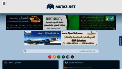 What Mutaz.net website looked like in 2019 (2 years ago)