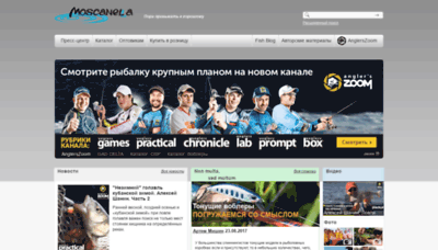 What Moscanella.ru website looked like in 2019 (2 years ago)
