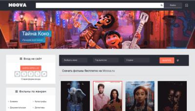 What Moova.ru website looked like in 2019 (2 years ago)