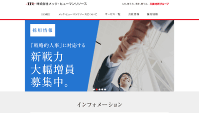 What Mechr.co.jp website looked like in 2019 (2 years ago)